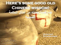 An old Chinese Wisdom.ppt