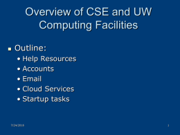 CSE computing facilities